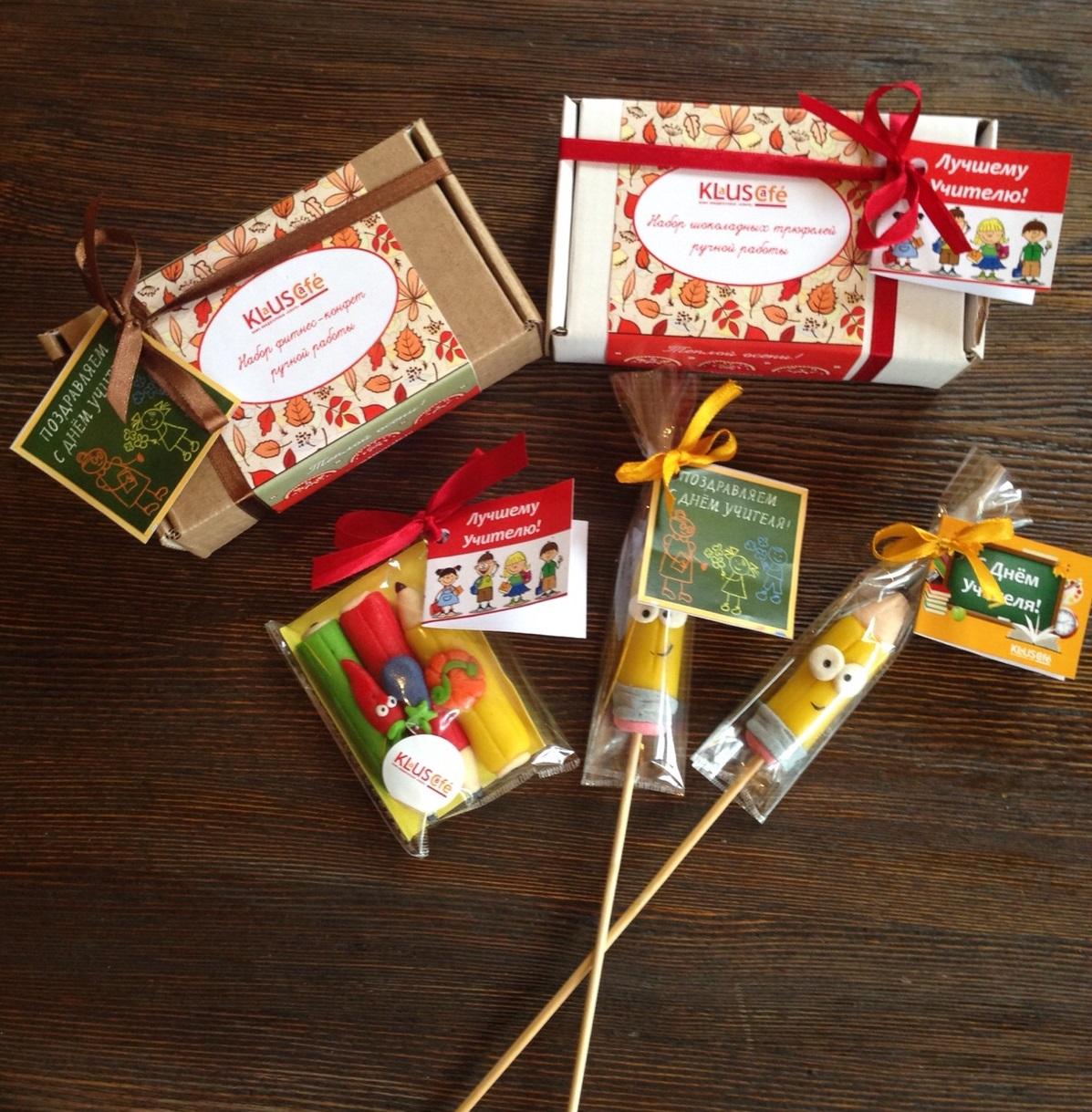 Идея подарков на день учителя